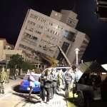 雲門翠堤倒塌3樓變1樓 147人下落不明