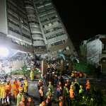 花蓮強震釀9死270傷10失聯 災情即時總整理(不斷更新)