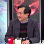 花蓮強震若在台北?地質專家陳文山:倒光光了!