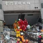 花蓮地震4陸客罹難,海基會協助家屬來台處理後續事宜