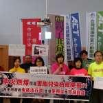 生煤使用量硬稱許可量 台灣健康空氣行動聯盟批中市府知法犯法
