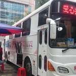 協助花蓮重建》遠傳設關懷站免費提供100台手機、裕隆提供貨車供救難及運送物資