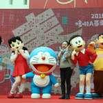 2018台灣燈會日本知名卡通人物也抵「嘉」過年
