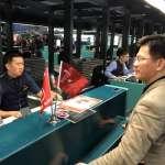 林佳龍赴以色列全球市長會議 將拜訪以國總理納坦雅胡