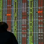 台股狗年跌488.83點 市值減1.33兆元