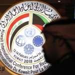 觀點投書:瞭望歐洲─西巴爾幹國家2025加入歐盟─思省台灣