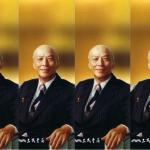 高靖觀點:蔣經國遏止王昇,為了確保技術官僚治國