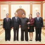 北韓領導很滿意!金家小妹返國述職,金正恩:南北韓展現了和解的良好氛圍