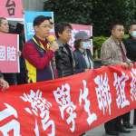 「返台機票漲到6000人民幣」 台生聯誼會交通部前要求國賠