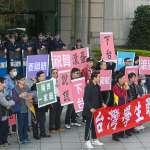 在陸台生抗議買不到機票 總統府:若無法回來可給予協助