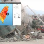 被氣象局潑冷水,熱血工程師不放棄、用「另類方法」破解地震!開發出超強電腦版地震速報