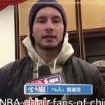 NBA》76人瑞迪克好心拜年 用詞不當一身腥