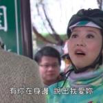 陳亭妃亂入民視鄉土劇 NCC認定置入性行銷罰35萬元