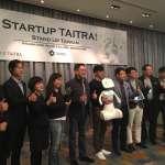 主打智慧新創 貿協首率新創團隊赴西班牙參加MWC