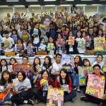 國際特赦組織人權報告 提及台灣同志婚姻釋憲、李明哲