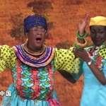 央視春晚「黑臉非洲人」搞種族歧視 中國外交部竟然問:你覺得這是外交問題嗎?