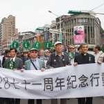 二二八遊行活動 鄭清華:盼轉型正義不要像司改一樣「無力」