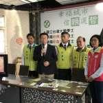 民進黨台南市長初選關鍵衝刺 陳菊拍片掛保證推薦黃偉哲