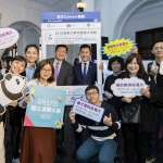 新竹校園徵才博覽會啟動 3萬個就業機會向青年學子招手