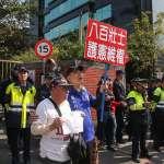 反年改團體突襲立院 賴清德施政報告延到周五
