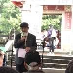 「元兇就是蔣介石」 蔡明憲呼籲:政治檔案開放,受害者才知道家人是如何死的