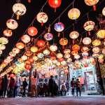 為何元宵節要賞花燈、吃圓仔?多數台灣人答不出的歷史記憶,過節更該記進腦子裡!