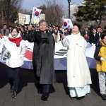 韓國獨立運動99周年》文在寅敬告日本:慰安婦問題並未解決,愈是悲慘的歷史愈應被銘記