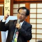 蘇煥智退出民進黨、參選台北市長  游盈隆:可能只是第一張骨牌!