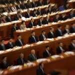 中國兩會年年有,今年人大特別長:憲法、監察法、國務院機構改革、領導階層換屆