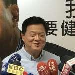 國民黨新北市長提名4月6日確定 周錫瑋:初選落敗人都不會脫黨參選
