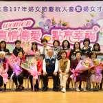 苗栗慶祝三八婦女節 表揚19對模範婆媳