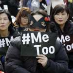 「女性主義者有雙重標準!」南韓年輕男性敵視女權運動:老一輩才有性別歧視,我們卻得贖罪!
