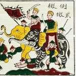 她們揭竿起義對抗中國暴政,成為越南民族英雄!這對姊妹的英勇事蹟,連毛澤東都盛讚