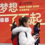 想當章子怡跟趙薇的學妹嗎?中國三大藝校招生,報考人數創新高
