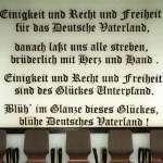 歌詞太Man!德國官員力倡國歌要「性別中立」引起網友熱議