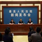 「中國現在已經沒有冤案!」中國最高人民法院副院長自誇司法公正