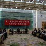 王瀚興觀點:從競業禁止條款到馬援,法律與歷史簡評北京惠台31項