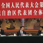 「西藏沒人自焚」、「修憲是為了配合黨章」2018中國兩會上的奇言妙語