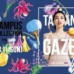 日本CAMPUS COLLECTION時尚秀 在台發光發熱