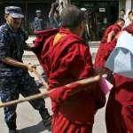 西藏抗暴日59周年》「不能針對友好國家」尼泊爾禁止藏人赴中國大使館抗議