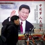 決定習近平世界觀的核心利益是什麼?陸克文:共產黨領導、國家統一、經濟持續成長