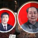 思沙龍》鄧小平時代的純樸到習近平治下的高壓 一個出生美國的「老北京」看洗腦愛國教育如何改造13億中國人