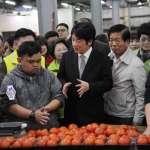 至雲林參訪果菜生產合作社 賴清德盼給讓農民更好生活