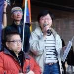 「台北市教育局一路破壞性平價值」 同運團體市府前怒吼:局長下台!