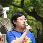 「希望台灣成為亞洲國家人權燈塔與典範!」政院版同婚草案出爐 同運團體籲各黨立委守護憲政