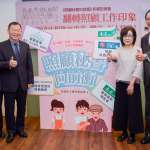 台灣人壽攜手弘道老人福利基金會關注長照人才缺口 合作支持《照顧秘書向前衝》出版 翻轉照顧者地位