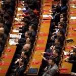 中國兩會》神秘的「台灣省代表團」 真能代表台灣人民?