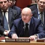 俄羅斯在安理會否認涉案,呼籲大家想想:「在俄國大選前殺這個人,到底對誰有利?」