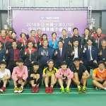 2018亞青(U19)國手選拔賽決戰新竹 男女單雙羽球之星18日揭曉