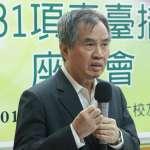 觀點投書:回應對台31條  建立赴中台灣人資料庫以自保